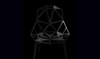 Дизайн на века, стул Chair one от Magis