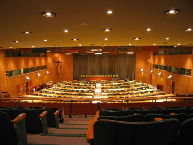 Архитектрура мира. Здание ООН - Совет по Опеке