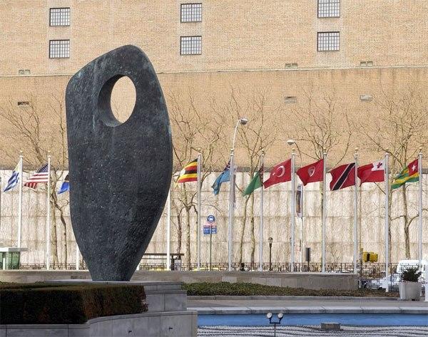 Архитектура мира. Здание ООН - одиночная форма