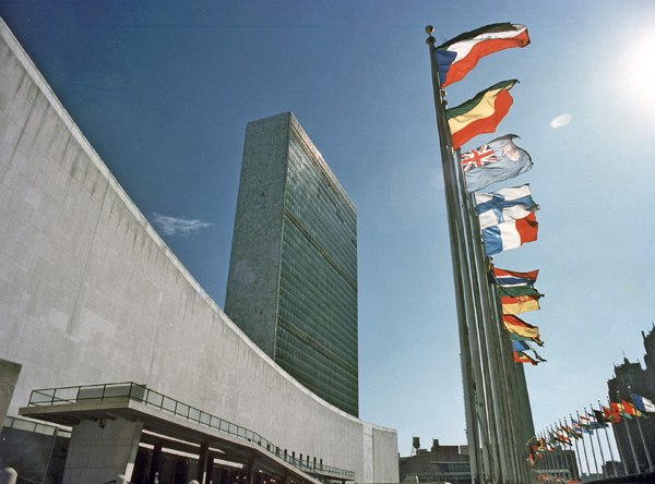 Архитектрура мира. Здание ООН-секретариат