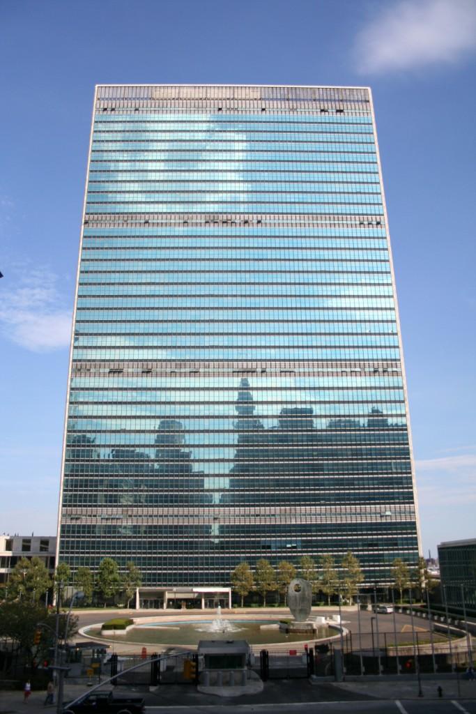 Архитектрура мира. Здание ООН