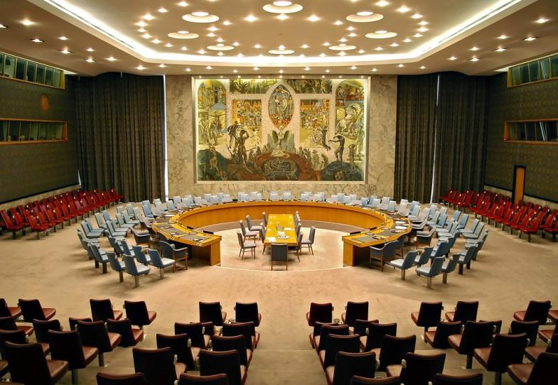 зал заседаний Совета безопасности