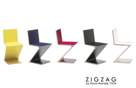 Дизайнерская шутка и стул Zig-Zag _www.probauhaus.ru _06