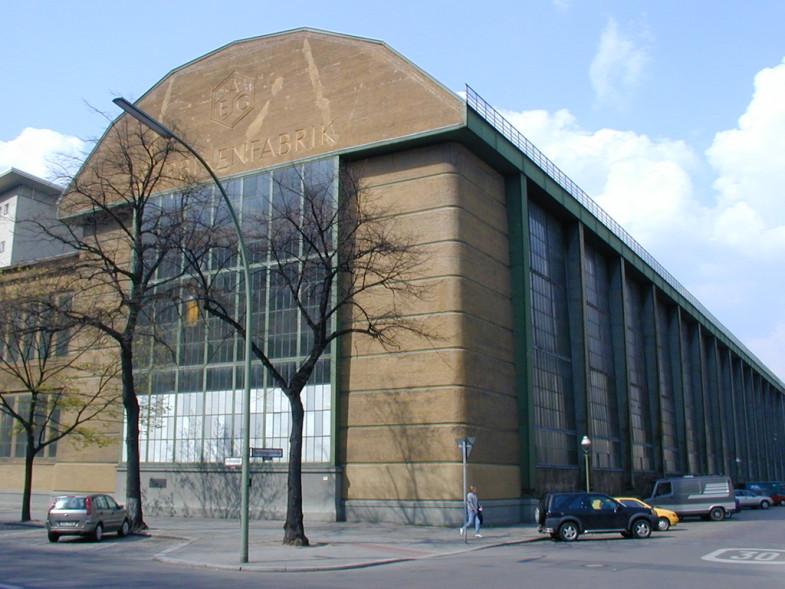 Фабрика Фагус. Новая архитектура мышления | www.probauhaus.ru