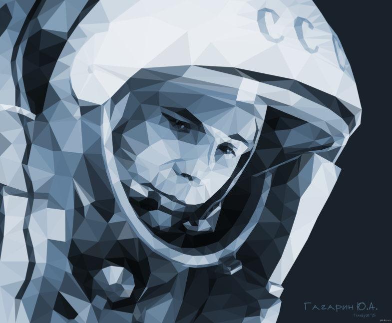 Полигональная графика. Гагарин || www.probauhaus.ru