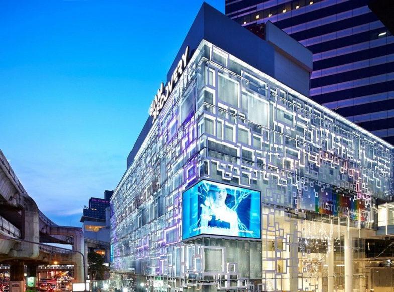 Обновление от Nendo. Siam Discovery в Бангкоке | www.probauhaus.ru