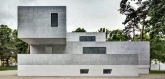 Дома мастеров Bauhaus от Вальтера Гропиуса | proBauhaus.ru