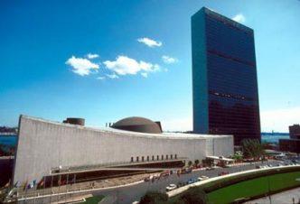 Архитектура мира. Здание ООН