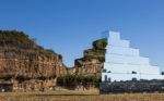 Зеркальный Зиккурат. Соединяя землю и небо